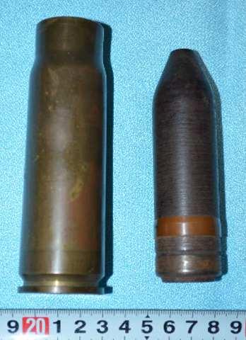 陸軍98式軍刀